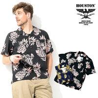 2020S/S『HOUSTON/ヒューストン』40730ALOHASHIRT(PINEAPPLE)/アロハシャツ(パイナップル)-全2色-/ビンテージ/ヴィンテージ/アメカジ/ユニオンネットストア[40730]