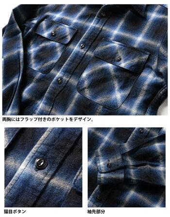 HOUSTON/ヒューストン40806INDIGOOMBRECHECKSHIRT/インディゴオンブレーチェックシャツ-全2色-/コットン/インディゴ/オンブレ/ユニオンネットストア[40806]