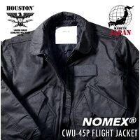 HOUSTON/ヒューストン5cw45p-nmNOMEXCWU-45P/ノーメックスCWU-45P-全2色-/フライトジャケット/FLIGHTJACKET/インターミディエートゾーン/ベルクロ/リブ/アクションプリーツ/日本製/madeinjapan/ユニオンネットストア[5cw45p-nm]