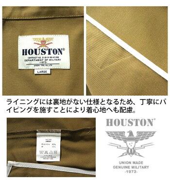 2020S/S『HOUSTON/ヒューストン』51000BOWLINGDRIZZLERJACKET(ROY'S)/ボウリングドリズラージャケット-全3色-/ボーリング/ビンテージ/パッチ/ユニオンネットストア[51000]