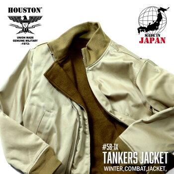 HOUSTON/ヒューストン5B-1XTANKERSJACKET/タンカースジャケット-全2色-日本製/madeinjapan/アウター/ミリタリー/メンズ/ヘビーウエポン/ブランケット/リブ/シンプル「ユニオンネットストア」[5B-1X]