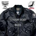 HOUSTON / ヒューストン 5L-2Xbk L-2 フライトジャケット -全1色- 「ミリタリー」「ナイロン」「アウター」「ジャンパー」「日本製」「…