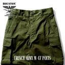 HOUSTON / ヒューストン 1985 FRENCH MILITARY M-47 PANTS / フランス軍M47パンツ-全3色- / コットン/ヘリンボーンツイル/カーゴパンツ…