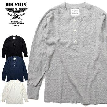 『HOUSTON/ヒューストン』20972HEAVYTHERMALH/NL/STEE/ヘビーサーマルヘンリーネックロングスリーブTシャツ-全3色-「アメカジ」「長袖」「ワッフル」「米軍」「インナー」「コットン」【チケット対象】[20972]