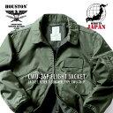HOUSTON / ヒューストン 5cw36p CWU-36/P FLIGHT JACKET / CWU-36/P フライトジャケット -全4色- ミリタリー / MILITA…