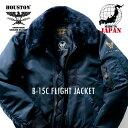 HOUSTON / ヒューストン 5002 B-15C FLIGHT JACKET/B-15Cフライトジャケット-ネイビー-/日本製/made in japan/ミリタリー/ナイロン/リ…