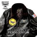 HOUSTON / ヒューストン 8196 GOAT LEATHER G-1 FLIGHT JACKET PATCH CUSTOM / カスタムゴートレザーG-1フライトジャケット -全2色- /…