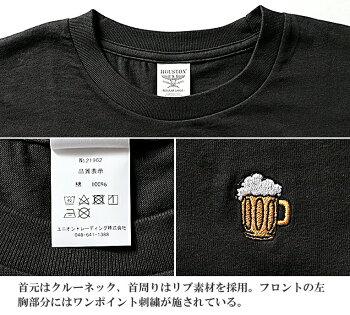 HOUSTON/ヒューストン21962PRINTEMBROIDERYTEE(BEER)/プリント刺繍半袖Tシャツ(ビール)-全2色-/プリント/刺繍/半袖/コットン/クルーネック/ユニオンネットストア[21962]