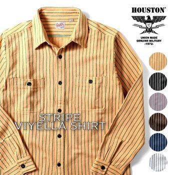 HOUSTON/ヒューストン40765STRIPEVIYELLASHIRT/ストライプビエラシャツ-全6色-/フランネルシャツ/コットン/ワーク/ビッグサイズ/猫目ボタン/ユニオンネットストア[40765]