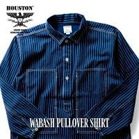HOUSTON/ヒューストン40807WABASHPULLOVERSHIRT/ウォバッシュプルオーバーシャツ-全2色-/コットン/ストライプ/メタルボタン/ワイドシャツ/ミリタリー/MILITARY/ユニオンネットストア[40807]