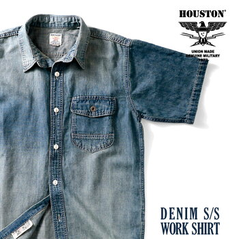 HOUSTON/ヒューストン40841DENIMSHORTSLEEVEWORKSHIRT/デニム半袖ワークシャツ-全2色-/コットン/リネン/麻/半袖/7オンス/ワンウォッシュ/ビンテージ/ヴィンテージ/ユニオンネットストア[40841]