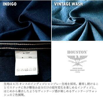HOUSTON/ヒューストン40850INDIGOBOWLINGSHIRT(BARBER)/インディゴ染めボウリングシャツ(バーバー)-全2色-/コットン/シャンブレー/半袖/プリント/刺繍/ユニオンネットストア[40850]