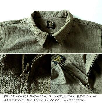 HOUSTON/ヒューストン40862HELI-CREWFRONTZIPSHIRT/ヘリクルーフロントジップシャツ-全2色-/コットン/シンプル/半袖/ヘリンボーンツイル/へリンボン/ユニオンネットストア[40862]