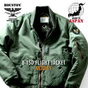 HOUSTON / ヒューストン 5006 B-15D FLIGHT JACKET -MODIFY-/B-15D フライトジャケット-モディファイ- /アウター/MA-1/ミリタリー/メンズ/中綿/MILITARY/日本製/ヘビーツイルナイロン/[5006]
