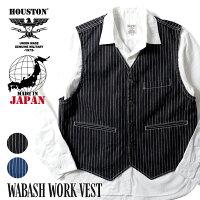 HOUSTON/ヒューストン51130WABASHWORKVEST/ウォバッシュワークベスト-全2色-/ヴィンテージ/ビンテージ/ダック/セットアップ/ユニオンネットストア[51130]
