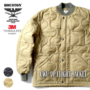 HOUSTON/ヒューストン51134CWU-9PFLIGHTJACKET/CWU-9Pフライトジャケット-全2色-/キルティング/ポケット/シンサレート/中綿/リップストップ/ミリタリー/MILITARY/ユニオンネットストア[51134]