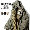 【オフィシャル限定特典あり】HOUSTON / ヒューストン 5409M M-51 PARKA / M-51パーカー -全3色- /踊る大捜査線/青島コート/アウター/M…