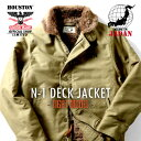 HOUSTON / ヒューストン 5N-1XNS N-1 DECK JACKET -TIGHT MODEL- / N-1デッキジャケット -タイトモデル-(ステンシル無し) -全5色- /MI…
