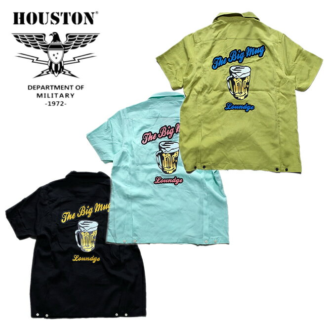 ボウリングシャツ 2017 S/S『HOUSTON/ヒューストン 』40278 BOWLING SHIRTS / ボウリング シャツ -全3色-「アメカジ」「刺繍」「ビンテージ」「メンズ」「ピンボタン」「テンセル」「カジュアル」「ボーリング」「ユニオンネットストア」【チケット対象】[40278]