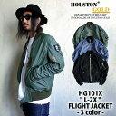 フライトジャケット 2016 A/W『HOUSTON GOLD/ヒューストン ゴールド 』HG101X L-2X FLIGHT JACKET / L-2X フライトジャケット -全3色-…