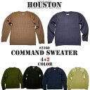 『HOUSTON/ヒューストン』 2160 COMMAND SWEATER/コマンドセーター -全6色- /コンバットセーター/ニット/インナー/パッチ/補強布/ミリ…
