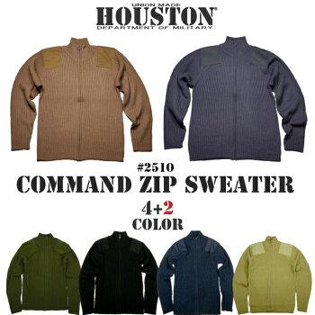 『HOUSTON/ヒューストン』2510COMMANDZIPSWEATER/コマンドZIPセーター-全4色-「スウェット」「インナー」「ミリタリー」【チケット対象】[2510]