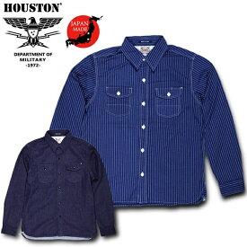 【国産】長袖シャツ 『HOUSTON/ヒューストン』 40141 WABASH WORK SHIRT / ウォバッシュワークシャツ -全2色- 「メンズ」「ワーク」「ミリタリー」「デニム」「インディゴ」「ストライプ」「日本製」「ユニオンネットストア」[40141]
