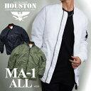 ミリタリージャケット 2015A/W『HOUSTON/ヒューストン』 50306 MA-1 ALL / MA-1オール -全3色- 「メンズ」「ミリタリー」「ホワイト」…
