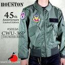 『HOUSTON/ヒューストン 』45周年記念モデル 50556 CWU-36P FLIGHT JACKET(THUNDER BIRDS) / CWU-36P -全1色-「アメカジ」「ミリタリー…