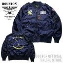 『HOUSTON/ヒューストン 』 50562 BLUE ANGELS L-2A / ブルーエンジェルス L-2A 「ミリタリー」「アメカジ」「フライトジャケット」「…