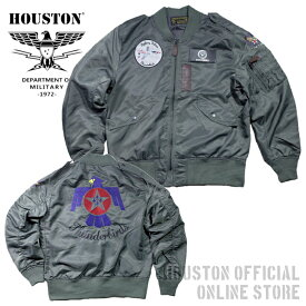 『HOUSTON/ヒューストン 』 50563 THUNDERBIRDS L-2B FLIGHT JACKET / サンダーバーズ L-2B フライトジャケット -全1色-「アメカジ」「ミリタリー」「45th」「メンズ」「ワッペン」「刺繍」「アウター」【チケット対象】[50563]