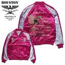 『HOUSTON/ヒューストン』 5311 SOUVENIR JACKET / スーベニアジャケット -全1色- 「メンズ」「スカジャン」「ミリタリー」「JAPAN」「…