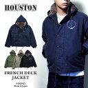 【国産】ジャケット『HOUSTON/ヒューストン』 5NFX3 FRENCH DEC JACKET/フレンチデッキジャケット -全4色- 「メンズ」「アウター」「ミ…
