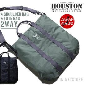 HOUSTON / ヒューストン 6192s HELMET BAG / ヘルメットバッグ -全2色-「日本製」「MADE IN JAPAN」「ミリタリー」「ナイロン」「アメカジ」「サバゲー」「2WAY」「トート」「ショルダー」「エアフォース」[6192s]