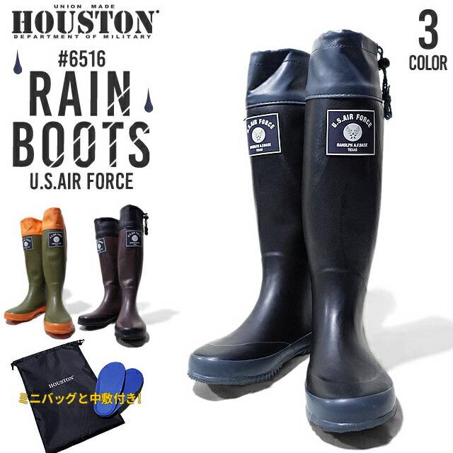 レインブーツ 『HOUSTON/ヒューストン』 6516 RAIN BOOTS / レイン ブーツ -全3色- /雪かき/長靴/アメカジ/ミリタリー/ロング/雨/梅雨/雪/滑り止め/ゴム/ラバー/アジャスター/中敷き/バッグ付き/USAF/除雪「ユニオンネットストア」【チケット対象】「103」[6516]