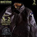 『HOUSTON/ヒューストン 』8173 A-2 LEATHER JACKET / A-2レザージャケット -全2色- /アメカジ/ミリタリー/本皮/軍/ア…