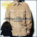 『UNIVERD72/ユニバード72』 40352 CORDUROY WESTERN SHIRTS / コーデュロイウェスタンシャツ -全3色-「スナップボタン」「ウェスタンヨーク」「装飾ボタン」「ア