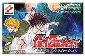 GetBackers 〜地獄のスカラムーシュ〜