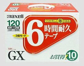 maxell 録画用 VHSビデオテープ スタンダード 120分 10巻 T-120GXS.10P