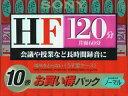 SONY 120分オーディオテープ10本パック 10C-120HFA