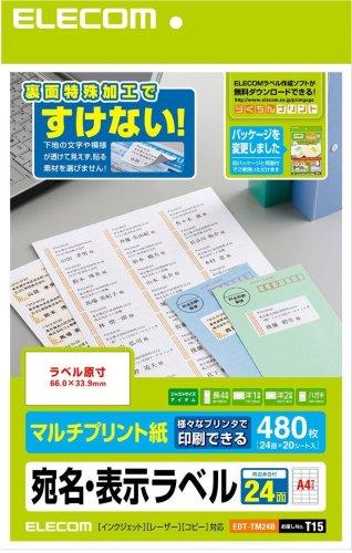ELECOM さくさくラベル(どこでも) マルチプリント用紙480片入り(20シ-ト×24面) EDT-TM24B