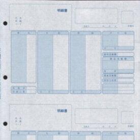 インテュイット 給与明細書ページプリンタ用紙 334007