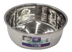 パール金属 アクアシャイン ステンレス製 洗桶 30cm H-6275