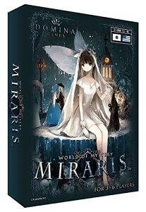 Miraris[un]