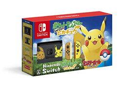 Nintendo Switch ポケットモンスター Let's Go! ピカチュウセット (モンスターボール Plus付き)[un]