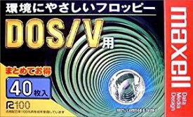 maxell MFHD18.C40K 3.5型フロッピーディスク 2HD DOS/Vフォーマット 40枚パック 紙ケース入り[cb]