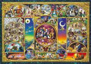 ディズニーシリーズ 1000ピース ディズニー・キャラクター・ワールド D-1000-301