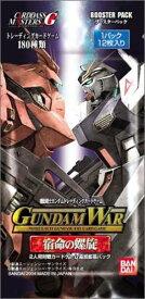GUNDAM WAR 第12弾 宿命の螺旋 ブースター BOX[cb]