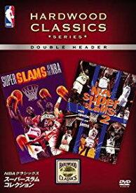 NBAクラシックス スーパースラム・コレクション [DVD][cb]