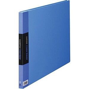 キングジム クリアーファイル カラーベース B4 (E型) 20枚 140C 青